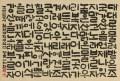 조국강산 祖國江山
