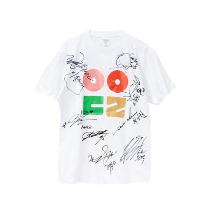 친필 사인 티셔츠