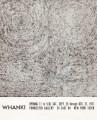 1971년 포인덱스터 갤러리 전시포스터
