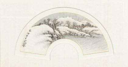 설후강산 雪後江山