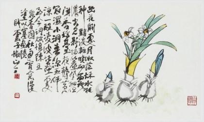 수선화 水仙花