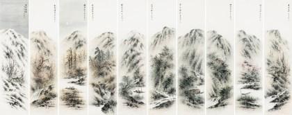 Four Season Landscape