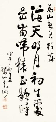 Buddhist term