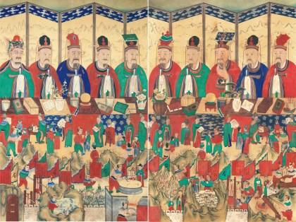 Ten Kings of Hell