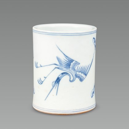 White Porcelain Brush Container with Cloud and Crane Design in Underglaze Cobalt Blue