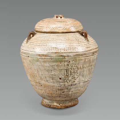 Buncheong Jar with Stamped Design and Inscription of '長興庫'