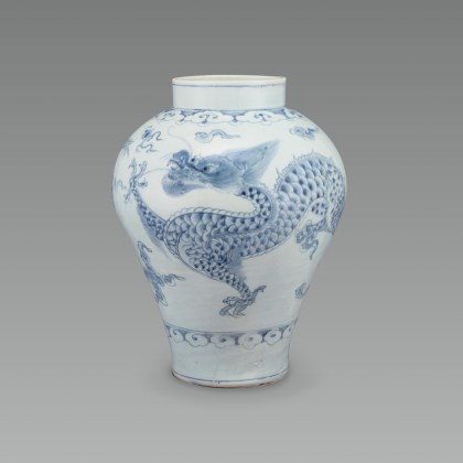 White Porcelain Jar with Cloud and Dragon Design in Underglaze Blue