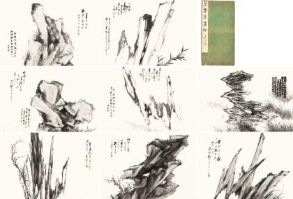 Album of Paintings