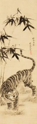 A Tiger under Bamboo