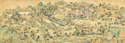 Painting of the Procession to Ganghwa