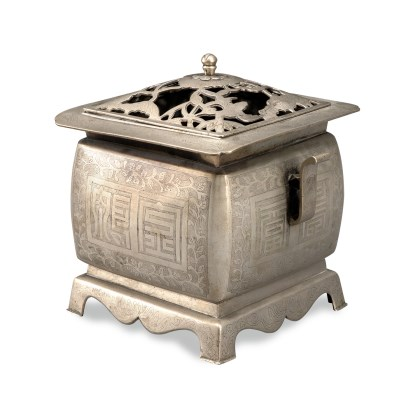 Incense Burner with Flowers, Bird and Letters Design in Openwork