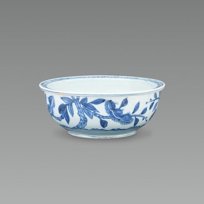 White Porcelain Bowl with Chestnut Design in Underglaze Cobalt Blue